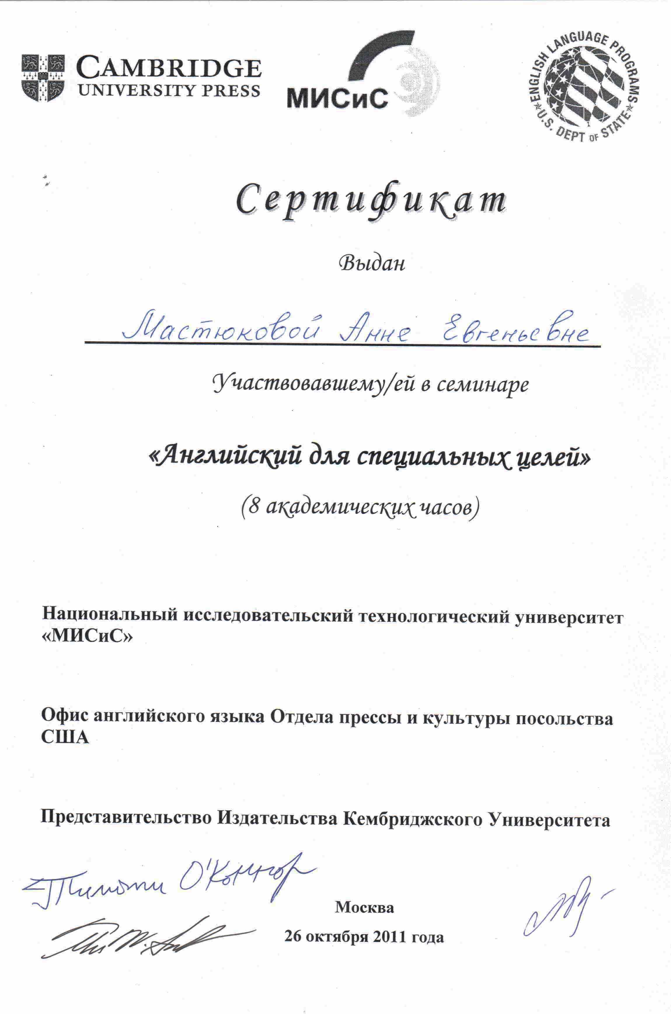 Resume dlya raboti na vistavkah perevodchikom
